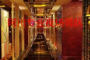 博园国庆增设晚场没色举动将表态北京ktv模特佳丽招聘南京园