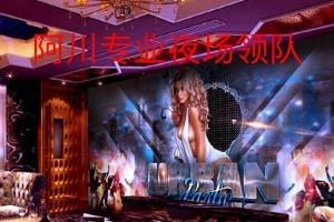 的加入(兼—夜场招聘妹子广告语上海雇用父美人包管高班等待你